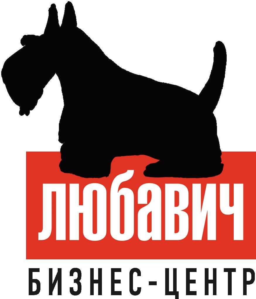 "Бизнес-центр ""Любавич"""